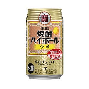 タカラ 宝  焼酎ハイボール ウメ 350ml×24本(代引き不可) P12Sep14