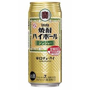 タカラ 宝  焼酎ハイボール ジンジャー 500ml×24本(代引き不可) P12Sep14