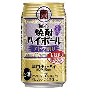 タカラ 宝  焼酎ハイボール ブドウ割り 350ml×24本(代引き不可) P12Sep14
