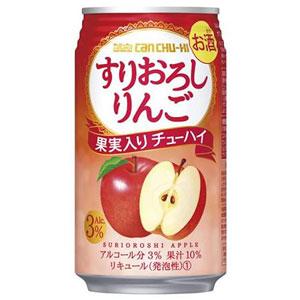 タカラ チューハイ すりおろしりんご 335ml×24本(代引き不可) P12Sep14