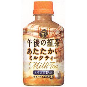 キリン 午後の紅茶 あたたかいミルク 280ml×24本(代引き不可) P12Sep14