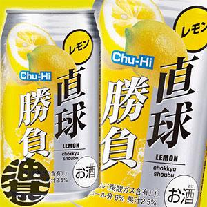 合同酒精 直球勝負 レモン 350ml×24本(代引き不可) P12Sep14