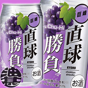 合同酒精 直球勝負 巨峰 350ml×24本(代引き不可) P12Sep14