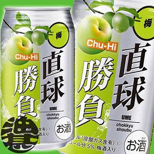 合同酒精 直球勝負 梅 350ml×24本(代引き不可) P12Sep14