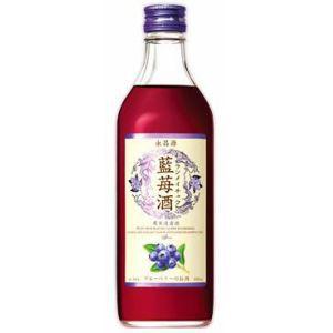 藍苺酒(ランメイチュウ) リキュール 500ml P12Sep14