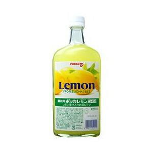 ポッカ 業務用レモン100% 720ml×12本 P12Sep14