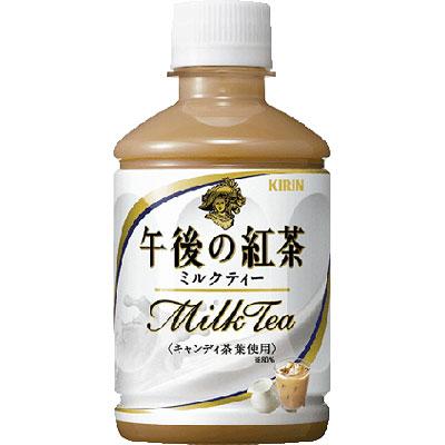 キリン 午後の紅茶 ミルクティー ペット 280ml×24本(代引き不可) P12Sep14