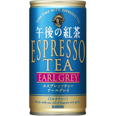 キリン 午後の紅茶 エスプレッソ アールグレイ 190g×30本(代引き不可) P12Sep14