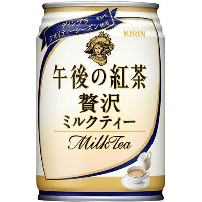 キリン 午後の紅茶 贅沢ミルクティー 缶 280g×24本(代引き不可) P12Sep14