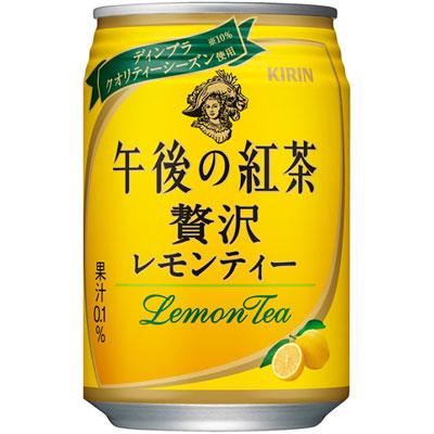 キリン 午後の紅茶 贅沢レモンティー 缶 280g×24本(代引き不可) P12Sep14