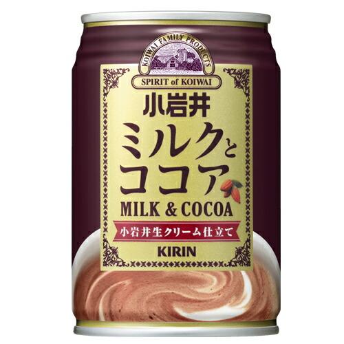 キリン 小岩井 ミルクとココア 缶 280g×24本(代引き不可) P12Sep14