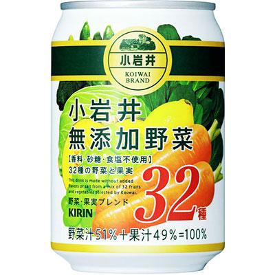 キリン 小岩井 無添加野菜32種の野菜と果実 缶 280g×24本(代引き不可) P12Sep14