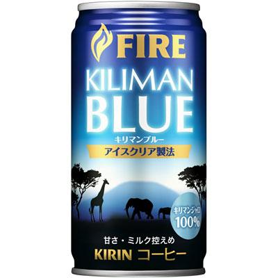 キリン ファイア FIRE 珈琲 キリマンブルー 185g×30本(代引き不可) P12Sep14