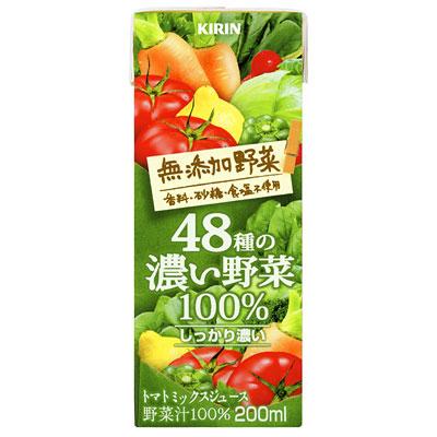 キリン 無添加野菜48種の濃い野菜100% 200ml×24本(代引き不可) P12Sep14