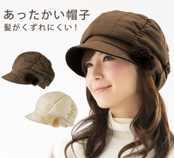 髪がくずれにくい あったかい帽子 P12Sep14