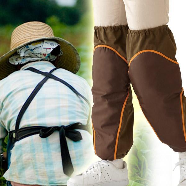 ひざカバー[ひざテクター2枚組] サッと履くだけ、ズボンの汚れをしっかりカバーガーデニング フットサポーター 農作業 作業着 園芸 掃除 洗濯 ズボンカバー P12Sep14