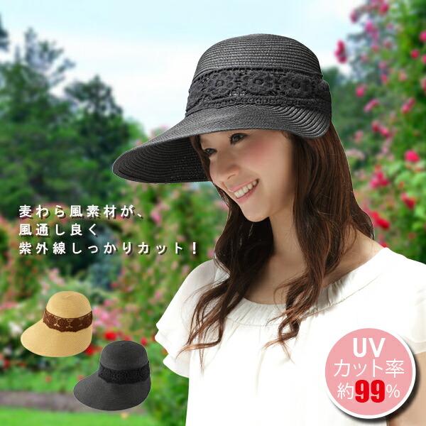 UVカット帽子[麦わら風 3WAY帽子]UVカット99%の麦わら帽子!日焼け防止 オシャレ帽子 サンバイザー 紫外線カット帽子 P12Sep14
