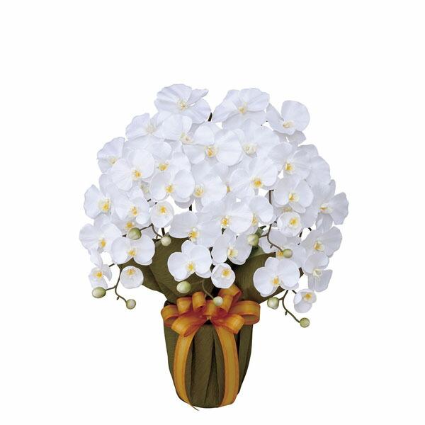 アートフラワー 人工観葉植物 光触媒 光の楽園 エレガント胡蝶蘭W (代引き不可) P12Sep14