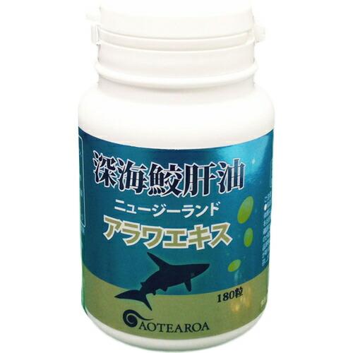 アラワエキス 深海鮫肝油 P12Sep14