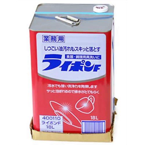 業務用 ライポンF 液体 18L P12Sep14