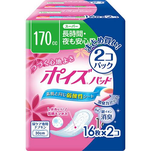 ポイズパッド スーパー 16枚×2個パック 日本製紙クレシア P12Sep14