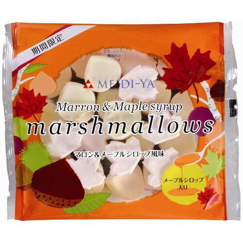 明治屋 マロン&メープルシロップマシュマロ 70g P12Sep14