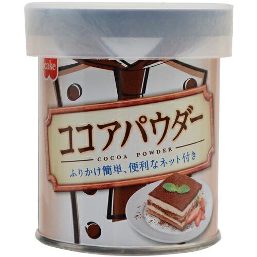 HomemadeCAKE ココアパウダー 缶入り 35g 共立食品 P12Sep14