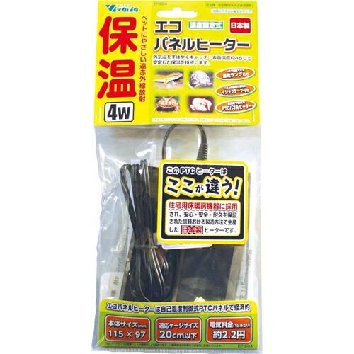 ビバリア エコパネルヒーター 4W P12Sep14