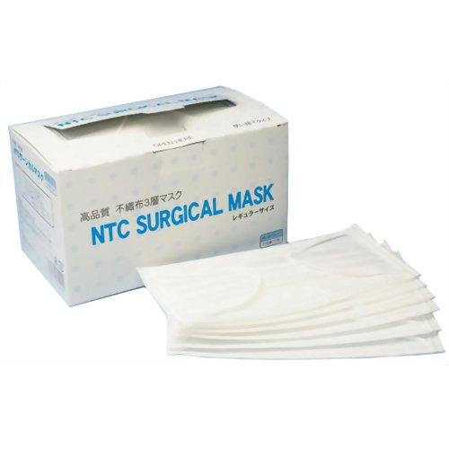 NTCサージカルマスク 高品質3層マスク レギュラーサイズ 50枚入 P12Sep14