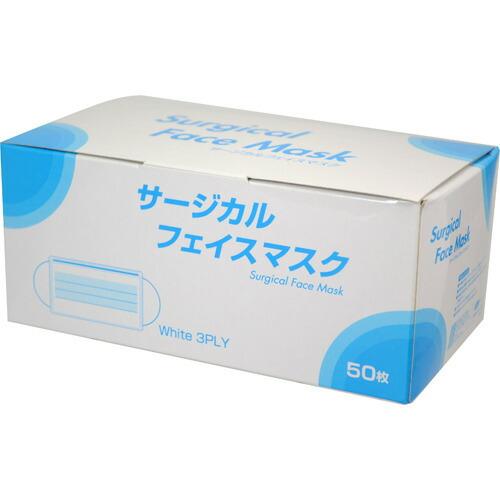 サージカル フェイスマスク 50枚入 ブリーズ沖縄 P12Sep14