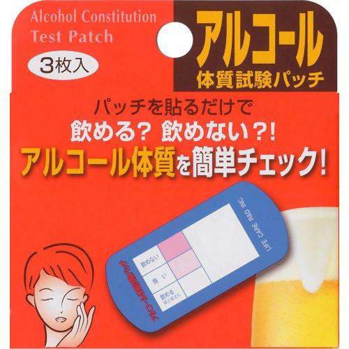アルコール体質試験パッチ 3枚入 ライフケア技研 P12Sep14