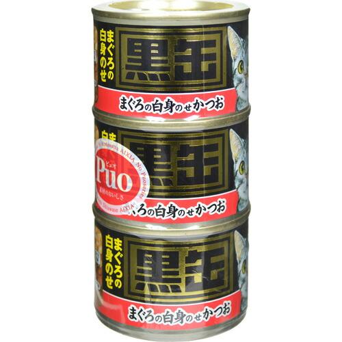 黒缶 まぐろの白身のせかつお 160g×3缶 アイシア P12Sep14