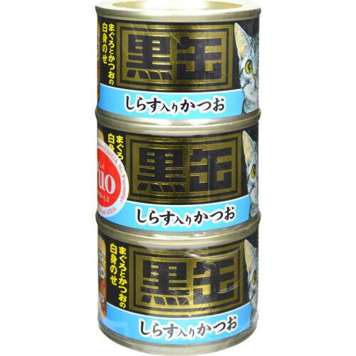 黒缶 しらす入りかつお 160g×3缶 アイシア P12Sep14