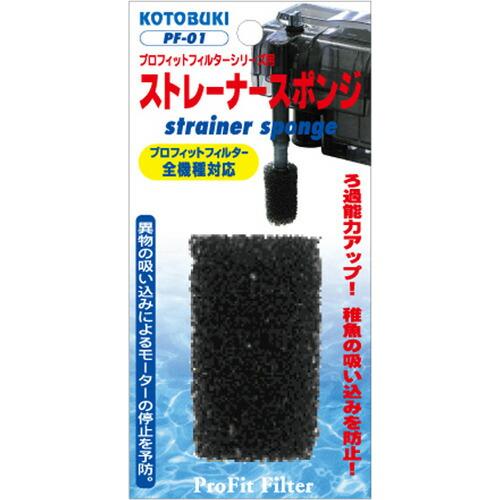 プロフィットフィルター・S・コンパクト用ストレーナースポンジ コトブキ工芸 P12Sep14