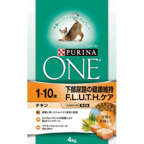 ピュリナワン 下部尿路の健康維持 F.L.U.T.H.ケア 1-10歳 チキン 4kg ネスレピュリナペットケア P12Sep14