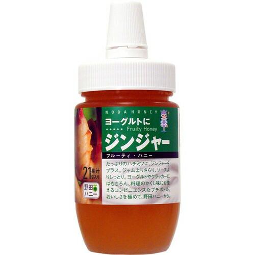 野田ハニー フルーティ・ハニー ジンジャー 150g 野田ハニー食品工業 P12Sep14