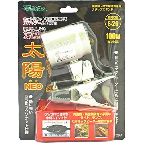 ビバリア 太陽NEO RP-126V ビバリアレップカルジャパン P12Sep14