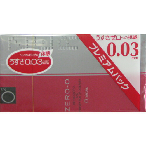 リンクルゼロゼロ1000 8個入り×2箱 (コンドーム) 不二ラテックス P12Sep14