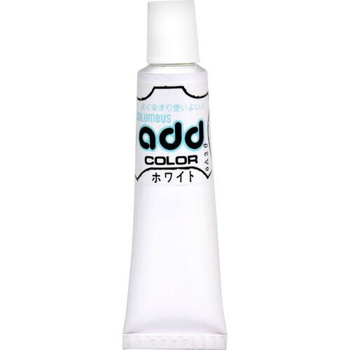 コロンブス アドカラーチューブ ホワイト 40g P12Sep14