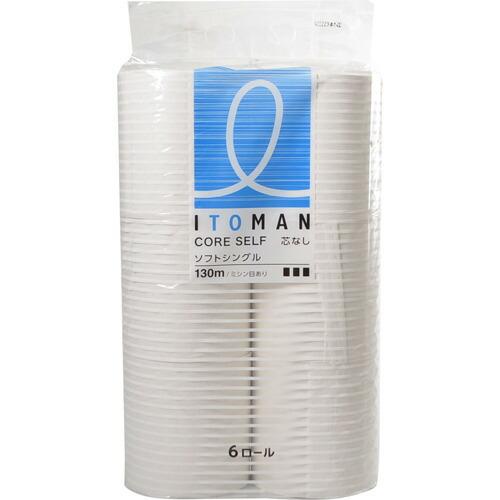 紙管なしトイレットペーパー コアセルフ 130m×6R(シングル) イトマン P12Sep14