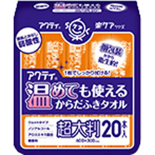 アクティ 温めても使えるからだふきタオル超大判・個包装 20本入 日本製紙クレシア P12Sep14
