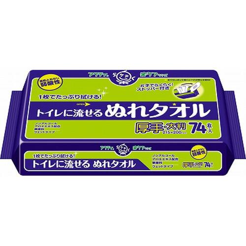 アクティ トイレに流せるぬれタオル 74枚入 日本製紙クレシア P12Sep14