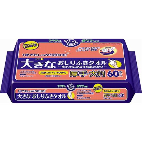 アクティ 大きなおしりふきタオル 60枚入 日本製紙クレシア P12Sep14
