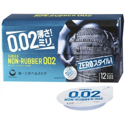サンシー ノンラバー002 12個入り(コンドーム) P12Sep14