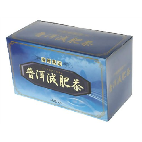 プーアル減肥茶(プーアル茶) 48包 アルファ P12Sep14