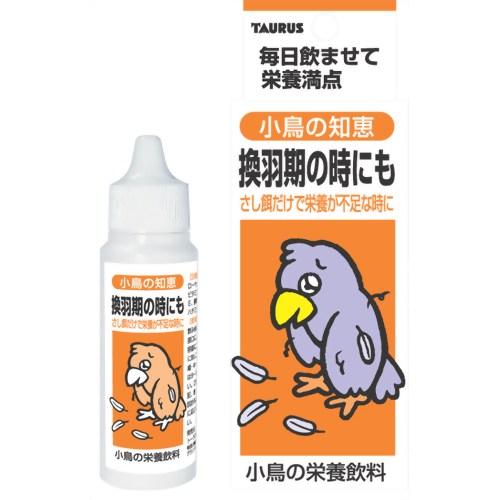 トーラス 小鳥の知恵 栄養飲料 30ml P12Sep14
