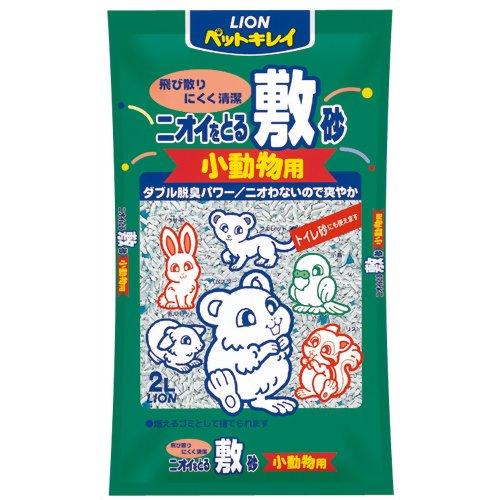 ペットキレイ ニオイをとる敷砂 小動物用 2L ライオン商事 P12Sep14