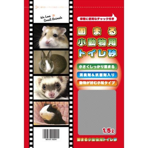 固まる小動物用トイレ砂 1.5L 新東北化学工業 P12Sep14