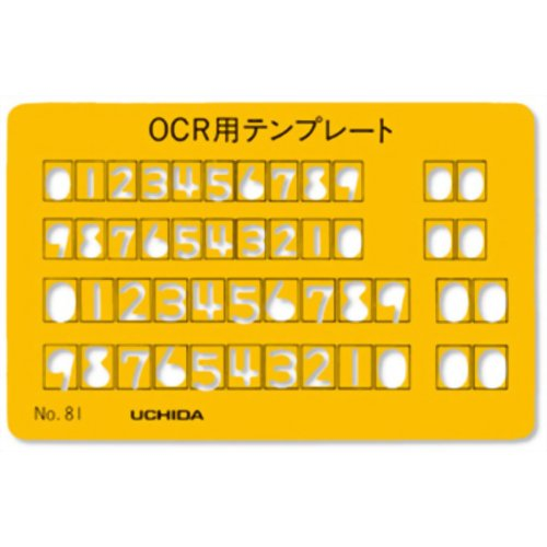 ウチダ テンプレート カードサイズ定規 81 マービー P12Sep14