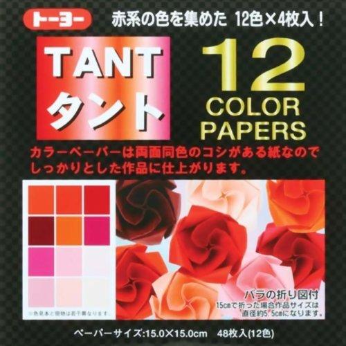 トーヨー タント12カラーペーパー15cm 48枚入 赤系12色 P12Sep14